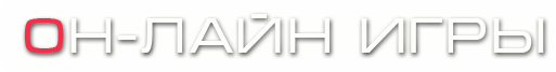 Сайт об он-лайн играх